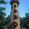 Fülöp-hegyi kilátó