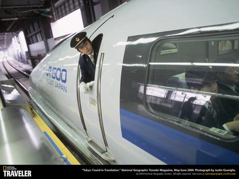 MT3045_Train