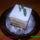 Almás-pudingos süti