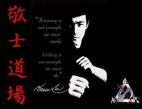 Bruce_Lee_Wallpaper_1