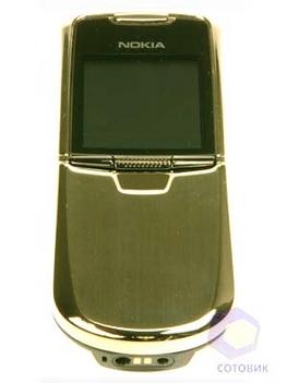 arany mobil készülék
