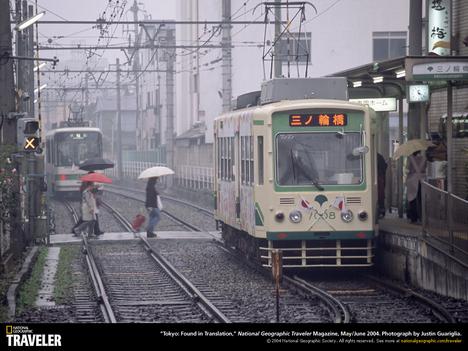 MT3045_Trolleys
