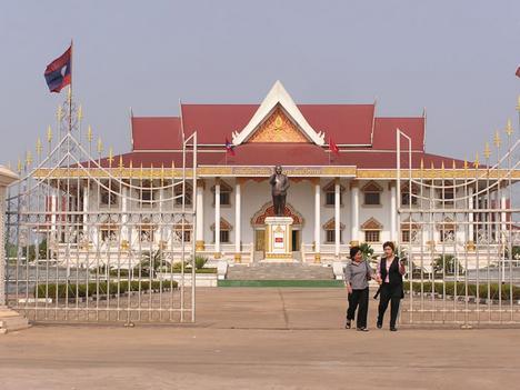 Vientiane - Kaysone Phonvihane Múzeum