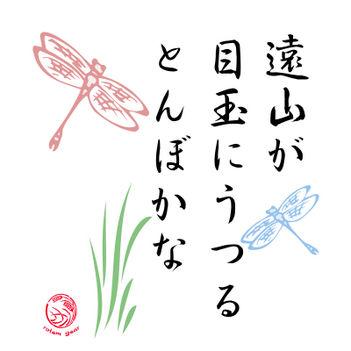 Japán haiku