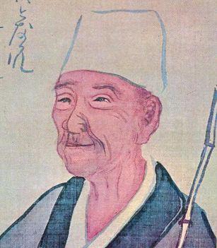 Matsuo Bashó