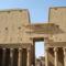 Edfu, Hórusz temploma, első udvar és a bejárat