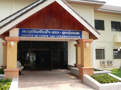 kardiológiai központ