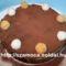 KÓKUSZ TORTA 2