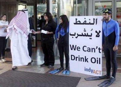 libanoni aktivisták1