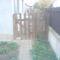 kert és kőrnyéke 1