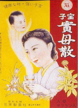 Kínai teaplakát