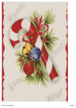 Karácsonyi képeslap 1