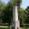 I. világháborús emlékmű Bana községben