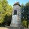II. Lajos király emlékműve a Csele-patak torkolatánál