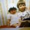 Testvérek 1981.