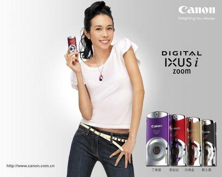 Canon lapos fényképező