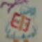 P6230055 kislány könyvel