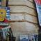 Avignon városa plakátjelmezbe öltözött a 60. Színházi Fesztivál idejére