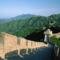 Kínai Nagy Fal 14