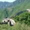 Kínai Nagy Fal 15