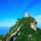Kínai Nagy Fal 2