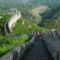 Kínai Nagy Fal 6