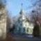 Chapelle Frére André (András testvér kápolnája, Fotó: Remzső László)