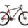 MTB merev kerékpár