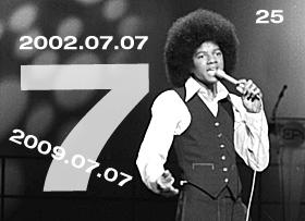25 éve