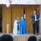 Farsang Hercegnője és Hercege
