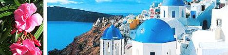 Jellegzetes görög tájkép
