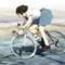 Japán kislány meghajtja