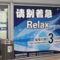 pekingi reptér 3 percenként bejutsz a belvárosba