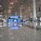 pekingi reptér csili-vili