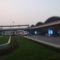 pekingi reptér hajnali érkezés