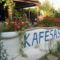Ahol minden szombat este élő buzukizene szól, Kafesas Taverna, Agios Georgios, D-Ny.-Korfu