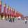 Peking_660039_89571_t