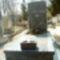 Solti Károly sirja a Farkasréti temetőben