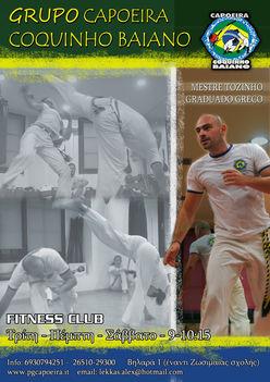 Capoeira_batizado_by_Nosfist