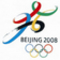 Emblem of Beijing's Olimpic bid