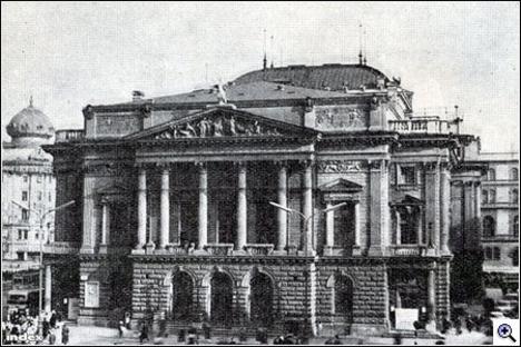 a régi - az igazi! - Nemzeti Színház
