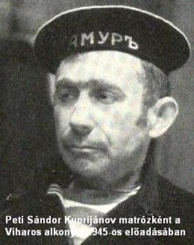 Peti Sándor