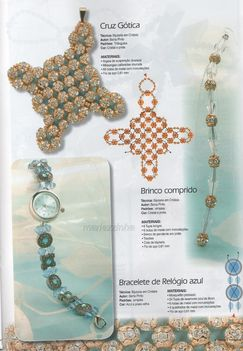 bead 015