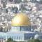 Jeruzsálem-Sziklamecset