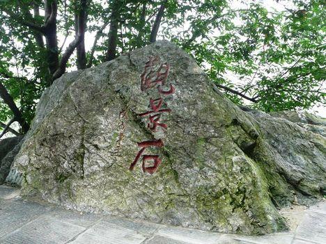 Wudang Shan (106)