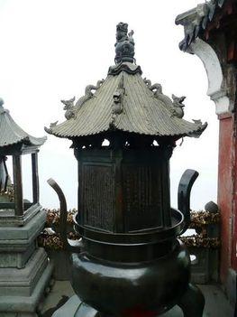 Wudang Shan (283)