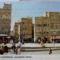 jemeni utcakép