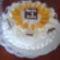 Tejszínes túró torta
