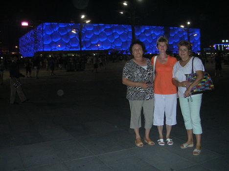 Kína Tiens 1 Olimpiai vízkocka éjszaka