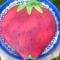 Eperformájú,joghurt torta